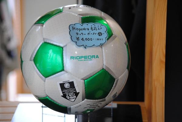 RIOPEDRA★チーム名入りサッカーボール♪