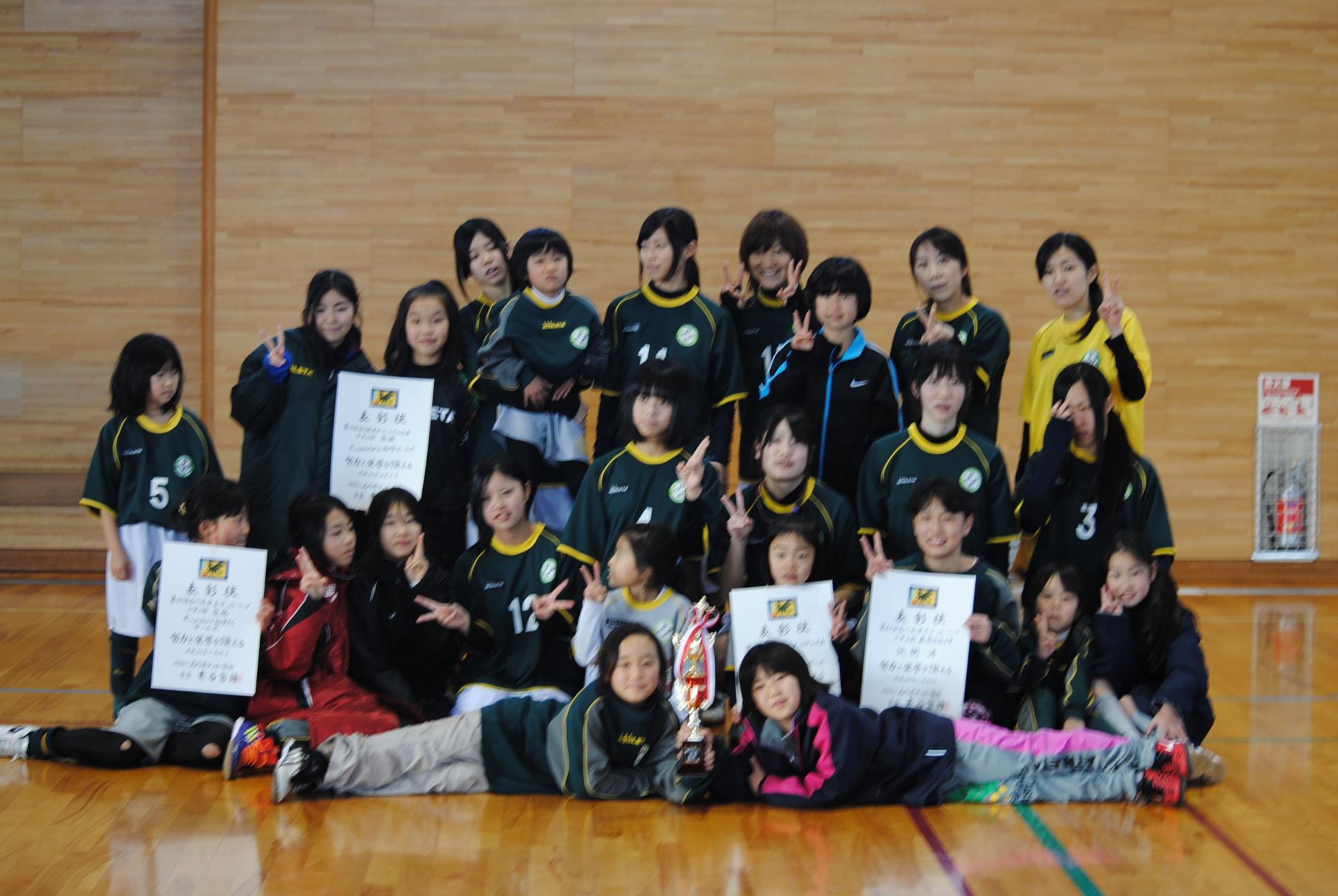 県女子フットサル大会★優勝&3位だぜぃ~♪