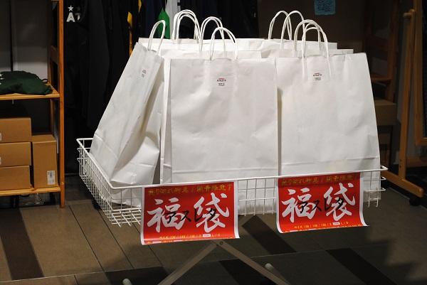 謹賀新年★2016新春アスレタ福袋★1/5(火)店頭販売スタート♪